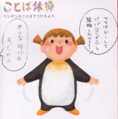bisuko2-02